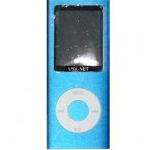 MP4 con memoria 2G pantalla 1,8 y radio (Azul) MarcaUsa-Net